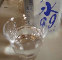 onsen99-02.jpg